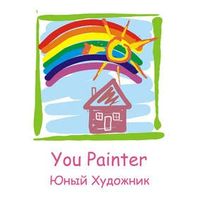 #90 for Logo for kids paintings/sketches gallery (web-site) by primavaradin07