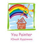 Contest Entry #91 for Logo for kids paintings/sketches gallery (web-site)