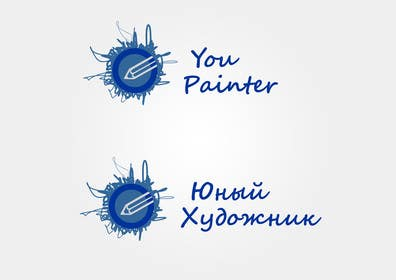 #9 for Logo for kids paintings/sketches gallery (web-site) by Dreyo