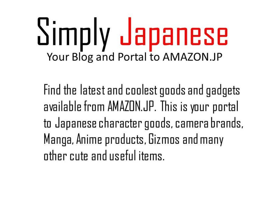 #10 for Blog name Description for Amazon.jp affiliate blog in English - SEO title by Othello1
