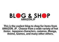 Contest Entry #24 for Blog name Description for Amazon.jp affiliate blog in English - SEO title