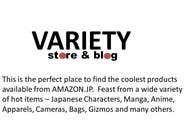 Contest Entry #30 for Blog name Description for Amazon.jp affiliate blog in English - SEO title