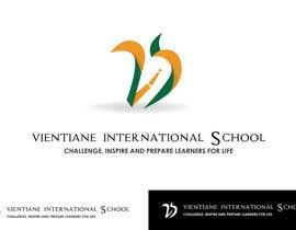 wolfpencildesign tarafından 25th anniversary school logo için no 18