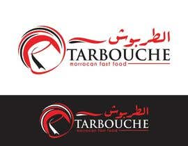 JNCri8ve tarafından Design a Logo for a Fast food store named tarbouche için no 73