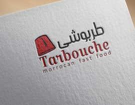 a7mdmostafa tarafından Design a Logo for a Fast food store named tarbouche için no 82