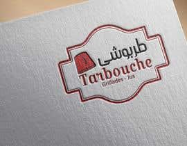 a7mdmostafa tarafından Design a Logo for a Fast food store named tarbouche için no 99