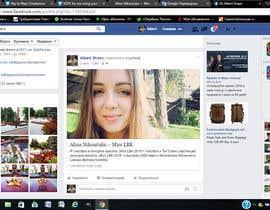 albert12001 tarafından VOTE for me using your Facebook account için no 17