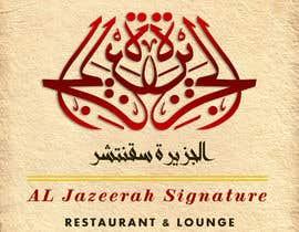 Nro 49 kilpailuun Redesign a Logo (with arabic text) käyttäjältä Alimhn