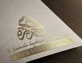 Nro 25 kilpailuun Redesign a Logo (with arabic text) käyttäjältä nproduce