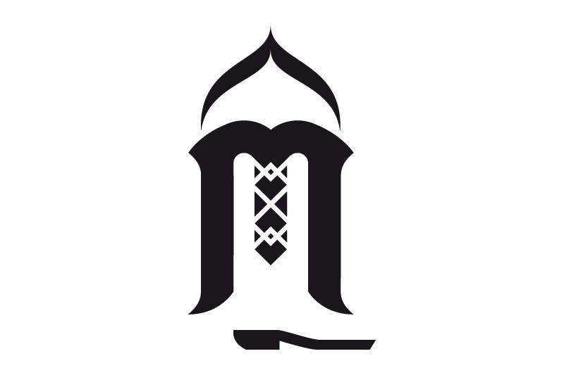 Konkurrenceindlæg #                                        314                                      for                                         Intelligent Iconic Logo Design for Moro Boots