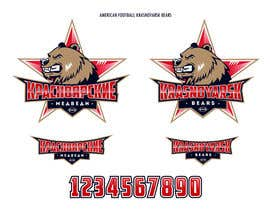 #59 untuk Design logo for American Football team oleh roman230005