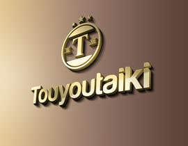 Nro 74 kilpailuun logo design our company käyttäjältä CREArTIVEds