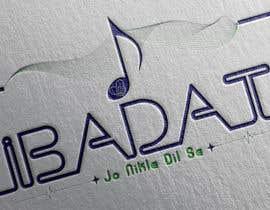 Nro 16 kilpailuun Logo Designing - Ibadat - Band & Charity käyttäjältä G2Harts