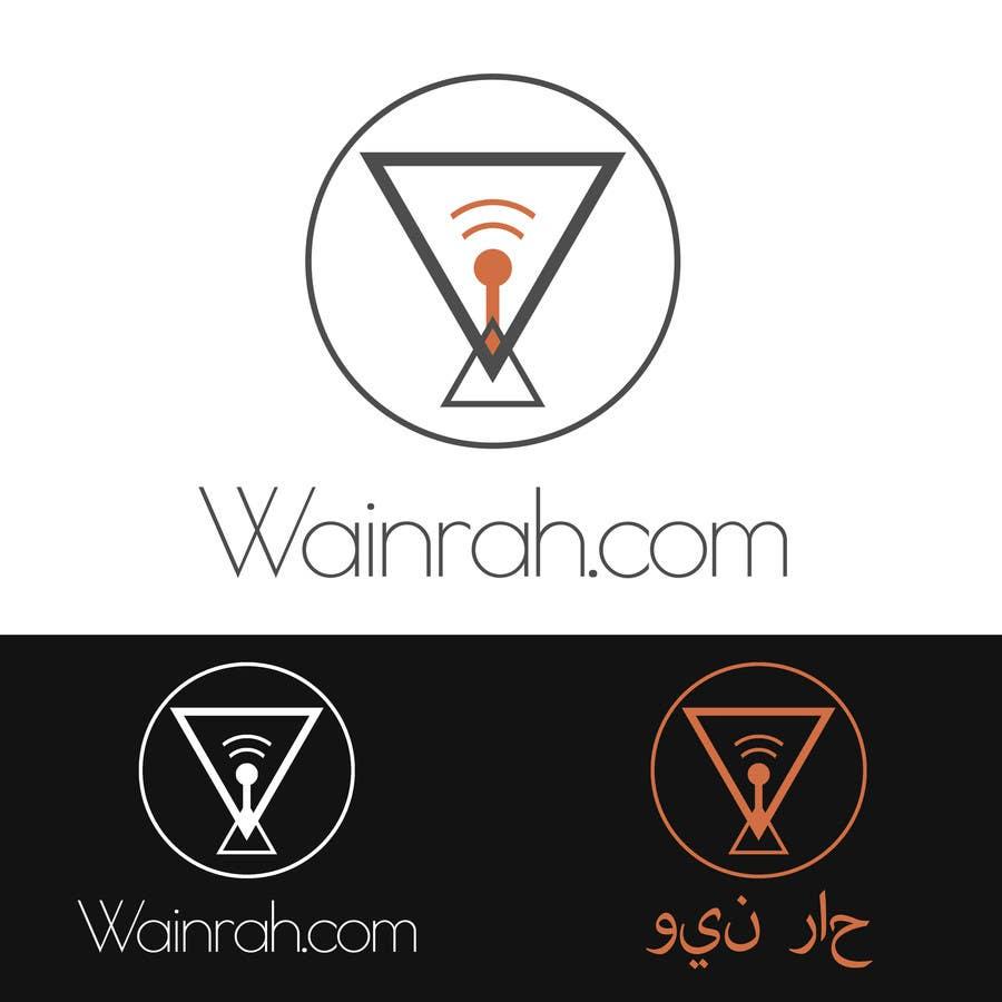 Kilpailutyö #21 kilpailussa Design a Logo for GPS website