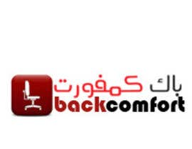 #20 para Design a Logo for backcomfort por uzairuzzi