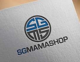 Nro 17 kilpailuun Design a Logo -- 2 käyttäjältä saonmahmud2