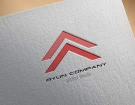 jlangarita tarafından Necesito diseñar un logo için no 36