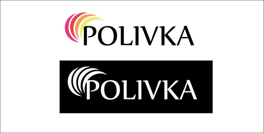 Penyertaan Peraduan #227 untuk Design a Logo for Polivka GmbH