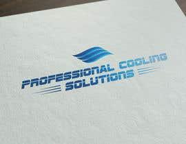 Sohannishu tarafından Design a Logo için no 5