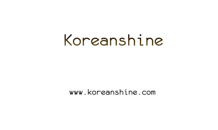 #23 for Name & logo for an Asian cosmetics online shop ! by wordarcher