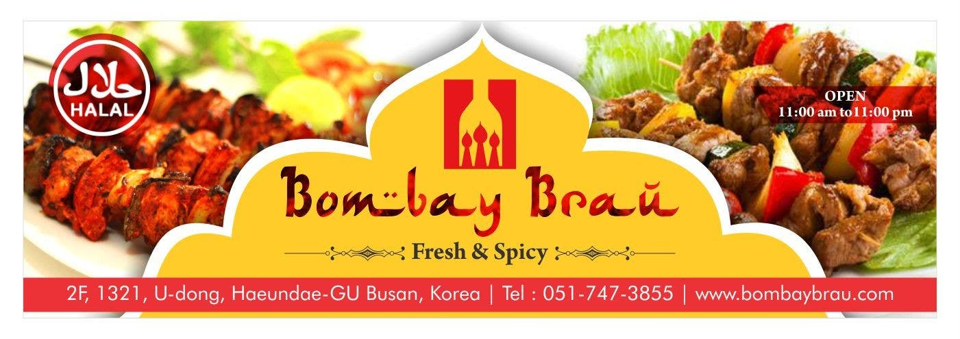 Entry #26 by shoebnoor for Design a Banner for Indian Restaurant ...