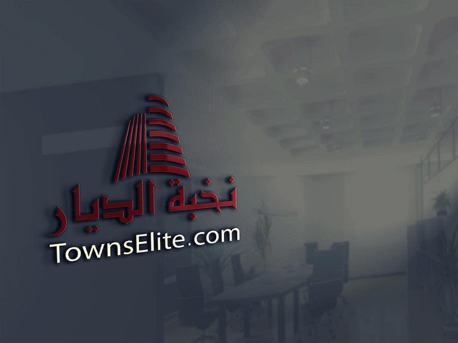 Penyertaan Peraduan #                                        31                                      untuk                                         Logo Design Arabic