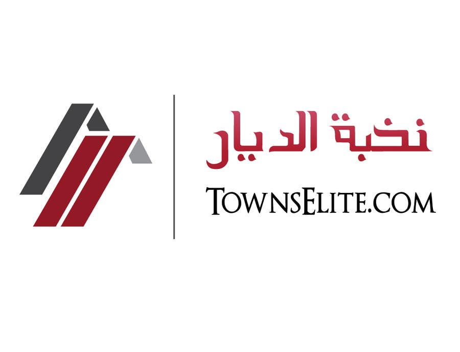 Penyertaan Peraduan #                                        13                                      untuk                                         Logo Design Arabic
