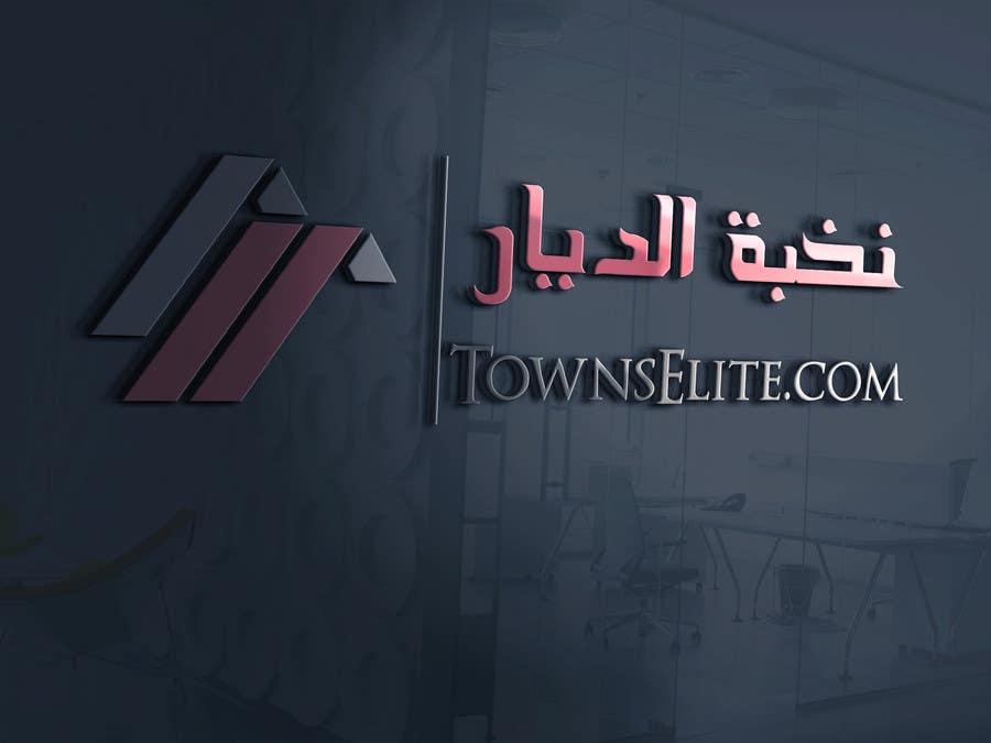 Penyertaan Peraduan #                                        24                                      untuk                                         Logo Design Arabic