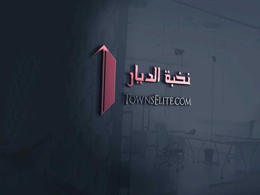 Penyertaan Peraduan #                                        44                                      untuk                                         Logo Design Arabic