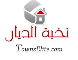 Nro 38 kilpailuun Logo Design Arabic käyttäjältä reem2005