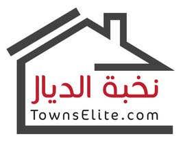 Nro 34 kilpailuun Logo Design Arabic käyttäjältä harjeet966