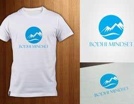 ShadaoPartners tarafından T-shirt Company Logo için no 29
