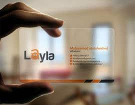 Nro 79 kilpailuun Business Card käyttäjältä mnrskp
