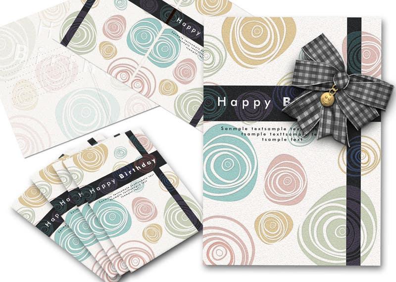 Bài tham dự cuộc thi #8 cho Design some Stationery for Adult Birthday card