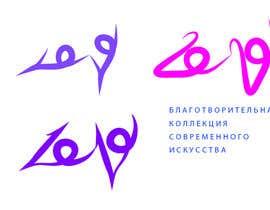 #90 для Разработка логотипа от moskovtes