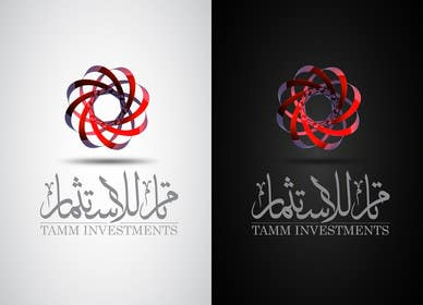 #243 for Design a Logo for TAMM Investments by SilverDotGD