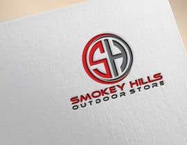 sunmoon1 tarafından Design a Logo için no 35
