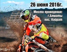 ClankY tarafından Разработка постера для приглашения на соревнования по мотокроссу için no 3
