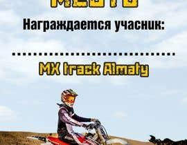 Nro 4 kilpailuun Разработка постера для приглашения на соревнования по мотокроссу käyttäjältä ClankY