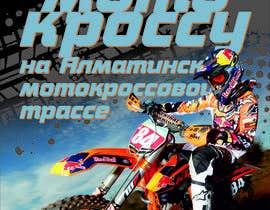 Nro 5 kilpailuun Разработка постера для приглашения на соревнования по мотокроссу käyttäjältä sadikovrt