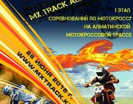 Nro 16 kilpailuun Разработка постера для приглашения на соревнования по мотокроссу käyttäjältä moskovtes