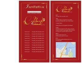 nº 8 pour Design a DL Size invitation for End of Year Celebration par swethanagaraj