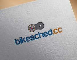 Nro 18 kilpailuun Design a logo for web based software käyttäjältä Angelbird7