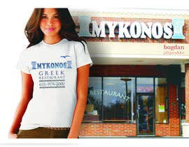 #20 para Design a T-Shirt for Mykonos Greek Restaurant por pilipushko