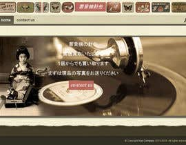 #17 cho Create a Wordpress Template for a RETRO look website for wanting to BUY Gramophone Needle Tins. bởi codeunderground