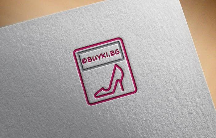 Kilpailutyö #22 kilpailussa Design a Logo fo Shoes Store