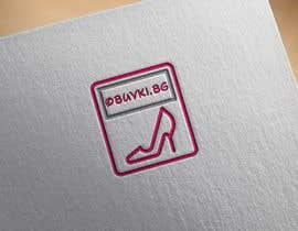 Nro 22 kilpailuun Design a Logo fo Shoes Store käyttäjältä GururDesign