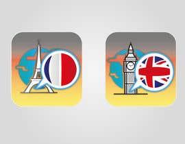 Nro 13 kilpailuun Design a Logo and a Splash screen käyttäjältä adrizing