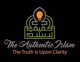 Nro 96 kilpailuun Design a Logo for an Islamic Knowledge Website käyttäjältä balhashki
