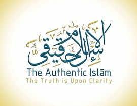 Nro 86 kilpailuun Design a Logo for an Islamic Knowledge Website käyttäjältä OsamaBazina